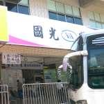 台北─南投客運減班又漲價 立委許淑華:不能犧牲最基本的通行權