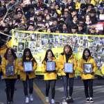 觀點投書:台灣轉型正義怎可缺少慰安婦受害者
