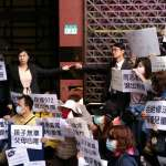 孩童「反同志教育」照片遭誹謗 救台盟控告網友