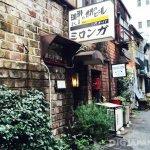 感受滿滿的日本昭和風情!東京神保町半日遊,5家懷舊喫茶咖啡店帶你走進時光隧道