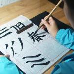 觀點投書:華人社會的「正確用字」觀念