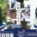 軍國還魂?國家正常化?日本防衛省升格10週年