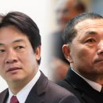 2018新北選戰民調,侯友宜、賴清德分居前2名
