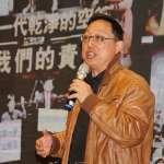 台北市長選舉是這兩人對決!姚立明要大家別再猜了