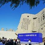 對日本抗戰八年變成十四年 中國官媒:我們是認真的!