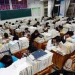 中國教育:「分數銀行」為學生考試減壓