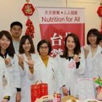 慢性病友過年也能開心吃年糕!台北榮總研發3款「益壽年糕」