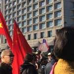 英捷專案》蔡英文扺舊金山,支持者與拿五星旗抗議人士對嗆