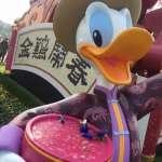美意變調!上海迪士尼的新年道具糖果 竟遭遊客盜取一空