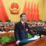 周強「反西方」惹議 中國知識圈發起連署 促請最高人民法院院長辭職