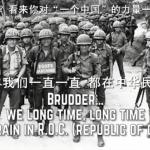 「不可以喜歡就拿走啊」 中國遲遲未歸還 星國網友寫歌討裝甲車