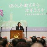 孫慶餘專欄:讓年金改革做為「社會正義」起點