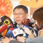 台北市長參選民調 柯文哲壓倒性大勝朱立倫、賴清德