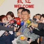 童仲彥求助精神科醫師,柯文哲妙回:我是外科