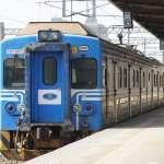觀點投書:台鐵恆春支線之營運成本恐不亞於高鐵