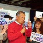 國民黨主席之爭》詹啟賢串連黨代表參選人 最年輕的是建中學生