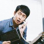 日本管理大師的人生智慧:別讓這9種滿滿「負能量」的說話習慣,誤你一生!
