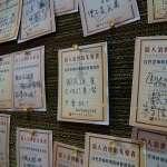 王宗偉觀點:怎樣轉型才正義─改中正紀念堂為動戡時期博物館吧
