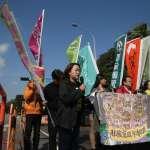 「監督2025廢核承諾」 反核團體:3月11日南北串聯大遊行