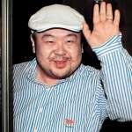 馬來西亞就金正男案傳召北韓大使
