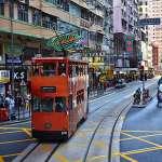 香港革新論》慎防一地兩檢變香港自治缺口