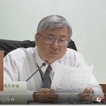 老百姓要求檢察官「抓壞人、不侵害人權」,陳瑞仁:法律規範很清楚