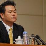 國台辦前副主任涉收賄2.4億 龔清概當庭認罪