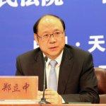 中國涉台高層又一人中箭落馬 海協會副會長鄭立中遭政協撤職
