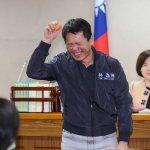 年金改革主戰場,民進黨司委會抽籤拿下2席召委