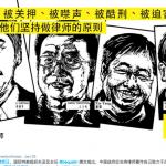 「滿載苦難與恐懼的一年」 國際特赦人權報告點名中國