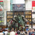 大阪《心齋橋筋商店街》整天耗在這裡也不膩!超人氣必吃、必買景點看這篇超完整