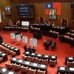 立法院不等考試院逕自通過《基準法》,考委:恐侵犯考試院職權