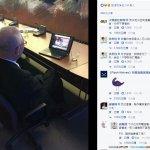 吳敦義看「狂新聞」還被拍 洪秀柱暗酸:我看的時候沒人可以拍到