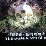 人吃人的反右慘劇:紀錄片《夾邊溝祭事》在香港上映