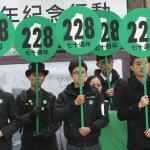 重返二二八現場!「228.0走尋真相」重回天馬茶房 促完成轉型正義