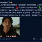 「原因你我都懂」限韓令發威?韓國娛樂節目遭中國網站集體下架