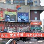 呂紹煒專欄:中韓FTA原子彈拆卸,台灣少受損卻難獲利