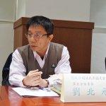 曾當街殺女友 司改委員劉北元:我會盡力彌補過去犯的錯