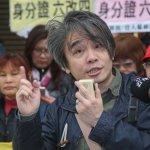 東南亞新移民嫁台須境外面談,政大教授:等於宣告「你們天生就有罪」