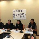 台灣媒觀》台灣媒體真的可以用一個「爛」字做結嗎?