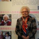 曾因白色恐怖繫獄十年,廣播天后崔小萍昨去世