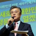 南韓總統大選》新總統牽動國際關係 文在寅:薩德議題應由下屆政權與中國談判