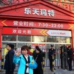 侯立藩觀點:抵制韓國成鬧劇,中國大陸該如何自處?
