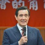 馬英九教嗦洩密案無罪 民進黨:期待司法公正辦案