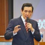 東吳演講陸生踴躍提問,馬英九問:我們台灣同學到哪去了?