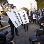 福島核災是人禍!日本法院首次認定政府和東電有過失,還有萬名原告苦等正義到來