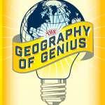 【Gene思書齋】培育天才的搖籃在哪裡?歡迎光臨全球7座天才城市