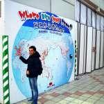 大阪梅田商店街 尋找與遊客互動的世界地圖