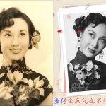 小鳳仙、揚子江風雲、故都春夢……一代影后李麗華辭世 享壽93歲