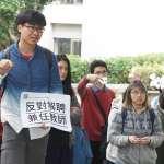 教育部取消兼任教師適用勞基法 蔣萬安:連憲法保障的工作權都沒有